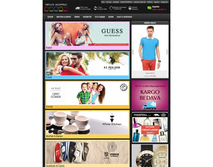 Opencart Private Shopping Full Site